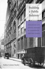 Building a Public Judaism