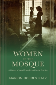 Women in the Mosque