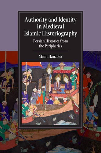 Authority and Stuff in the Medieval Islamic