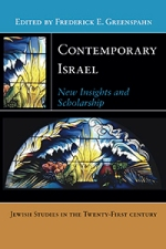 """Contemporary Israel"" (Greenspahn, ed.)"