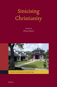 Sinicising Christianity.jpg