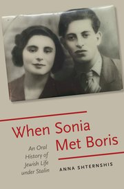 when-sonia-met-boris