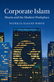 corporate-islam