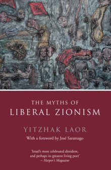 myths-of-liberal-zionism